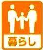 kaizukashi_03.jpg