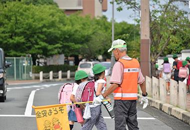子ども見守りボランティア