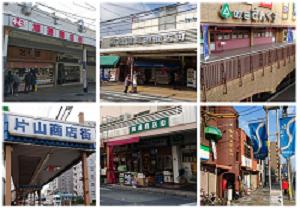 JR吹田近辺の商店街、商業施設